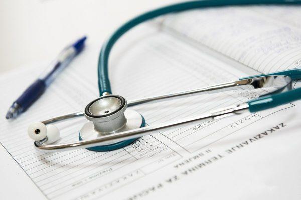 Ιατρικές υπηρεσίες - Γεωργία Κουτσουμπού